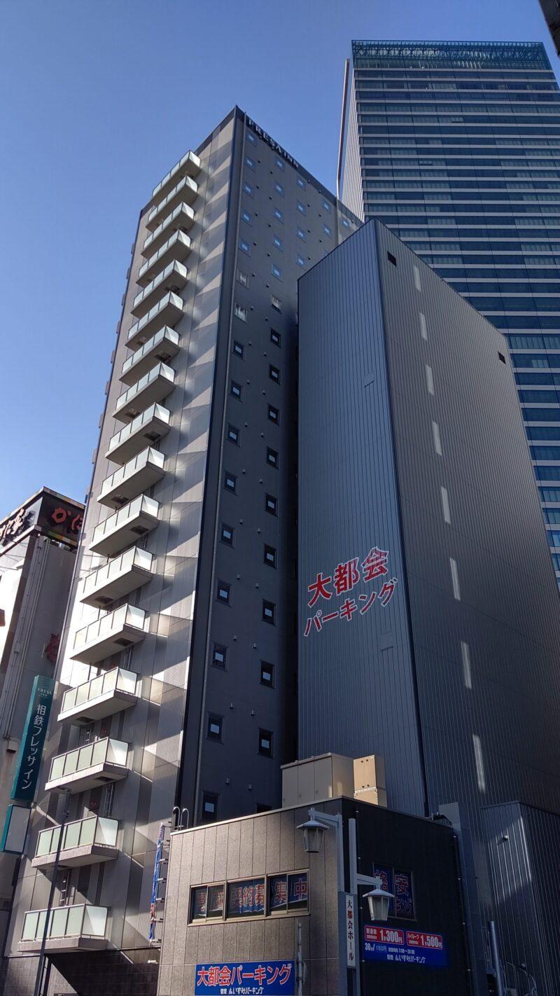 相鉄フレッサイン名古屋駅桜通口