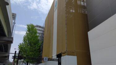 名東区に積極投資 賃貸オフィス「(仮称)ST-BASE東名」建設状況 2021年5月